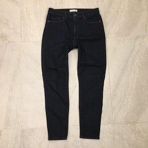 Modern high waist skinny ankle Loft jeans